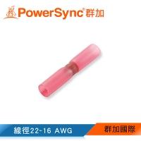 [TAITRA] Powersync Heat Shrink Docking Terminal / 15 Pcs (KTT-16P)