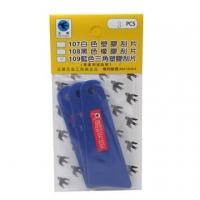 [TAITRA] Blue Triangle Plastic Scraper 3Pcs