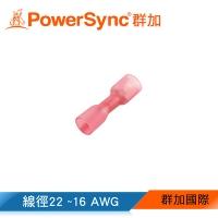 [TAITRA] Powersync Heat Shrink Insulation Female Terminal / 15 Pcs (KTT-16FD)