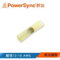 [TAITRA] Powersync Heat Shrink Docking Terminal / 10 Pcs (KTT-10P)