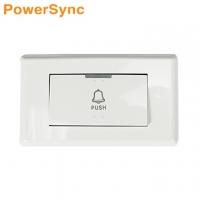 [TAITRA] Powersync Bells Panel Attachment (ET-5401)
