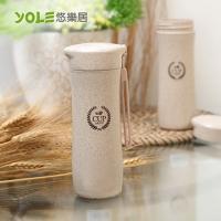 [TAITRA] 【YOLE】Northern Europe Wheat Straw Ani-Slip Environmentally Friendly Drink Cup 360ml
