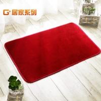 [TAITRA] G+ HOME Riotous Elastic Ultra-Fine Fiber Anti-Slip Mat 40*60cm Glossy Red
