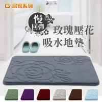 [TAITRA] G+ HOME Rose Ultra-Fine Fiber Anti-Slip Mat 40*60cm Extra-Thick On-Trend Gray