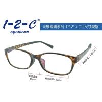[TAITRA] 1-2-C Blue Light Filter Glasses (P1217-C2)