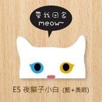 [TAITRA] (Pindae x Super B Studio) Night Owl Waterproof  Little White Cat Sticker, Creative Objects, Healing