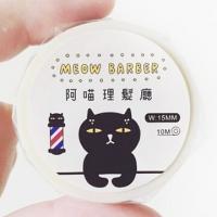 [TAITRA] (Pindae x Super B Studio) Meow Barber Masking Tape, Creative Objects, Healing