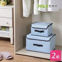 [TAITRA] 【YOLE】Cotton & Linen - Anti-Dust Storage Box with Lid - 2 Pieces - Blue (2 Sets)