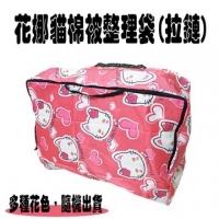 [TAITRA] Hana Cat - Bedding Storage Bag with Zipper (Randomly Shipped)