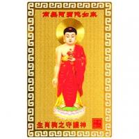 [TAITRA] [Shi Xian Zi Zai] Golden Plated Chinese Zodiac Guardian Card - Dog / Amitabha Tathagata / BDA-011