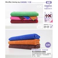 [TAITRA] Udilife / Kitchen Wiping Cloths / Large 2 Pcs