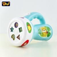 [TAITRA] DJToys Explorer (flashlight)