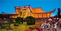 [TAITRA] No.855 Taipei Sun Yat-Sen Memorial Hall Night View