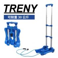 [TAITRA] TRENY - Aluminum POM Luggage Cart - 2 Wheels