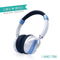 [TAITRA] ALTEAM ANC-786 Lite Earmuff Anti-Noise Earphone