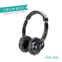 ALTEAM AH-356 Mystic Black /BASS Moving-Coil Earmuff Earphone