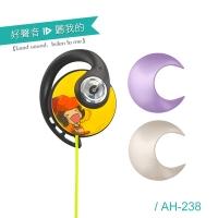 [TAITRA] ALTEAM AH-238 Ear-Clipping Earphone Sports Vitality Model