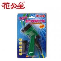 [TAITRA] Flower Princess Five-Stage Impact Spray Gun