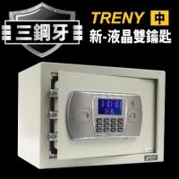 TRENY- three Gangya - New - bis key safe liquid - in
