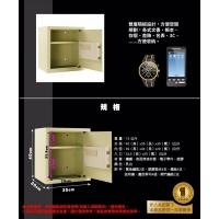 Swipe safe - Large HD-7978