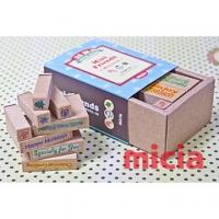 [TAITRA] MMS10 Stamp Set - Christmas Greetings