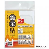 [TAITRA] MAXTA Anti-Shake Material 100 * 100mm (Square / 1 Piece) QS1001