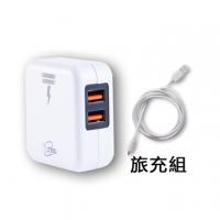 [TAITRA] T.C.STAR หัวปลั๊ก USB 2 ช่อง + สายชาร์จ 1M / สีขาว TCP2100A-WE