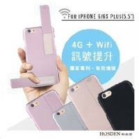 """[TAITRA] EZGO 4G+Wifi Signal Booster 5.5"""""""" Protection Case For iPhone 6 Plus / Pink"""