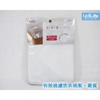 [TAITRA] Fine Mesh Circular Laundry Bag -35cm