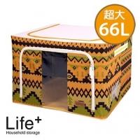 [TAITRA] 【Life Plus】 กล่องเก็บของ -66L (สีเหลือง)