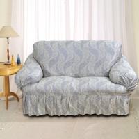 [TAITRA] Magic Bangkok Jacquard Sofa Cover 1 Seat