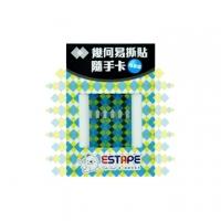 ] [ESTAPE readily affixed tear geometry -MEMO writable card (geometric series combination of 2)