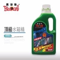[TAITRA] Black pearl premium grade radiator - 1200ML volume