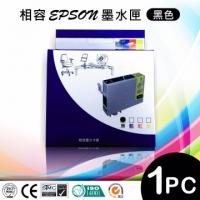[TAITRA] 【iToner】EPSON T1771Black Compatible Ink Cartridges ,Suitable for XP-30/XP-102/XP-202/XP-302/XP-402/XP-225/XP-422
