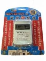 [TAITRA] 220V Variable 110V Voltage Regulator/50W
