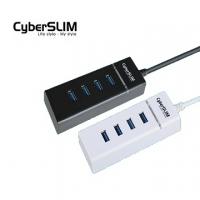 [TAITRA] CyberSLIM U3HUB4 USB3.0 HUB