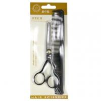 [TAITRA] STAR KING Professional Thinning Scissors Set