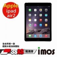 iMOS Apple Apple iPad Air 2 3SAS laser anti-counterfeit version water repellent hydrophobic oleophobic anti-fingerprint Screen Protector