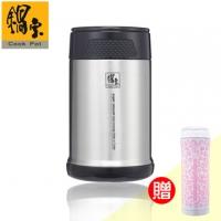 """Treasure pot"" # 304 stainless steel stew pot to send pink leopard mug EO-SVP0530SVC5072QT"