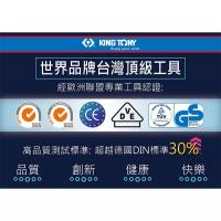 KING TONY professional tools 1 / 4DR. Mesoporous hexagonal star screwdriver type sleeve head T30H KT203730