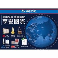 "[TAITRA] KING TONY Professional Tools C-Type Universal Pliers 11"""" KT6615-11"
