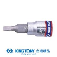 [TAITRA] KING TONY Professional Tools 1/4DR. Flat Head Screwdriver Head Socket 6.5mm KT203265