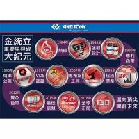 "[TAITRA] KING TONY Professional Tools 3/8""""DR. Metric Dodecagon Standard Socket 6mm KT333006M"