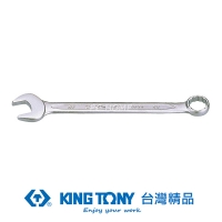 """[TAITRA] KING TONY Professional Tools British Standard Complex Spanner(Hexa Spanner) 15/16""""""""X285 KT5060-30"""