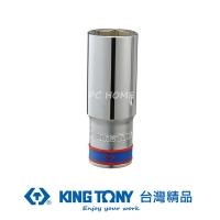 [TAITRA] KING TONY - Professional Tools - 1/2x38 Hex White Long Socket - KT423538M