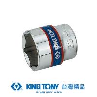 "[TAITRA] KING TONY Professional Tools 3/8""""DR. Metric Hex Standard Socket KT333508M"