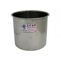[TAITRA] Galvanized Iron #304 D Oil Storage Pot 20CM