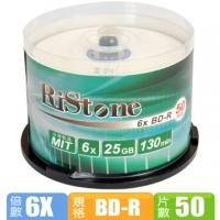 [TAITRA] RiStone Japan Edition 6X BD-R 25GB Cake Box (50 Pieces)