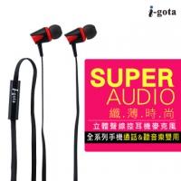 [TAITRA] i-gota Ultra-Fine Fashion On-cord Control Headset (EPM-F6501)