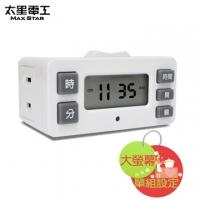 [TAITRA] 【Max Star】Delicate Digital Timer (OTM326)